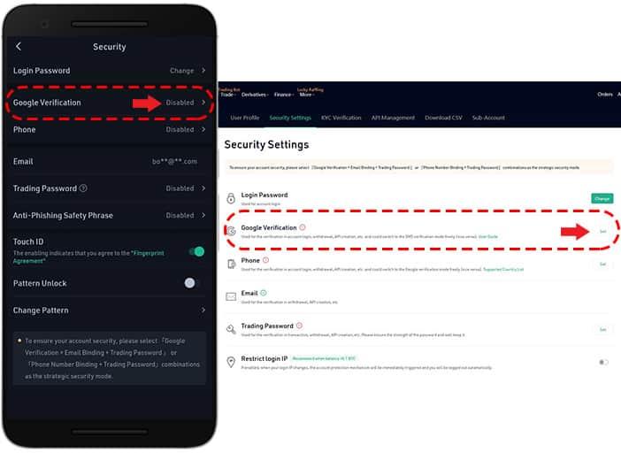 فعال سازی google verification در کوکوین